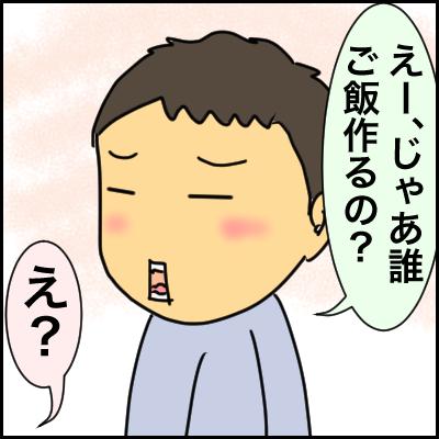 9CFD9C48-CB16-49FD-9F19-4C8244868EFB