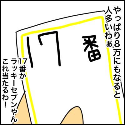AA3A8394-920D-4C41-B154-B6880A27FBC6