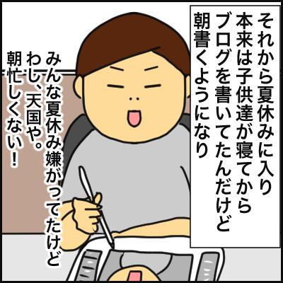 03C879C3-3CCB-420B-8633-8BD09391D369