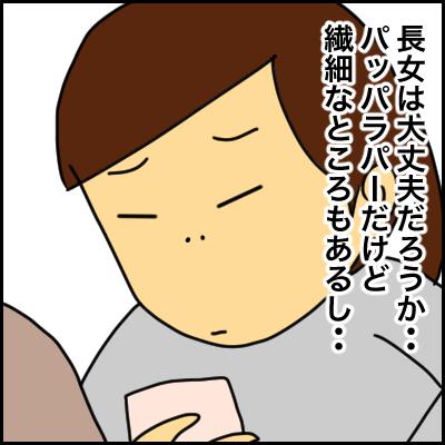 69E1D575-2609-4FD3-BA83-37744EF8FDB6