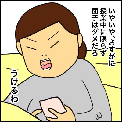 3F335160-27C5-419D-AD59-884621FF76EE