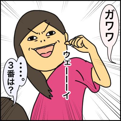 DD9930BB-4B6B-4183-BA07-63749291EE5B