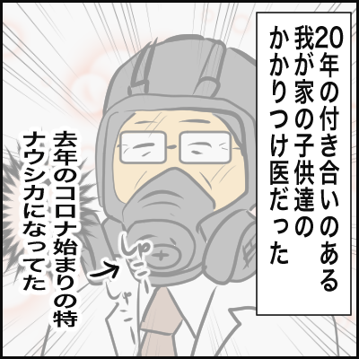 6826B4B6-751D-42CB-951C-D0E4A813A82C