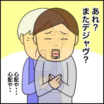 2B956024-0AB2-4DBC-B1BF-79634D4AD011