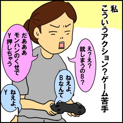 gemu5