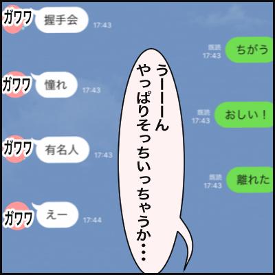 5C18F775-6B44-4F9E-9A5B-503300224817