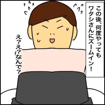 D8D74D5A-53F8-4FEF-83DA-B4664357AE1A