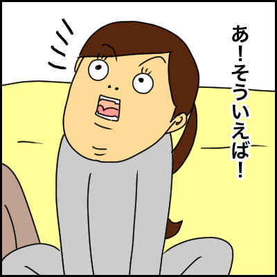 B6136C48-2249-4413-A682-8F179F13D47C