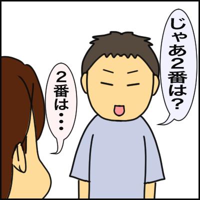 FF0A22BE-CD58-40A9-AA4A-64A53BF49217
