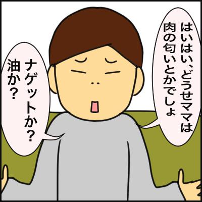 5284DE01-DE1D-473B-8CF0-C6F6E362DF51