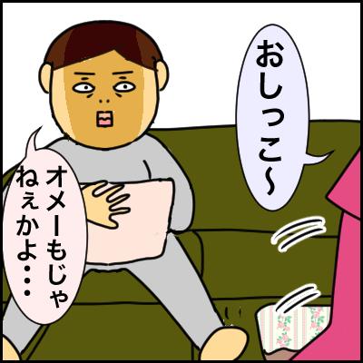 35E591E7-54C1-40A4-A683-DC1757B5F62D