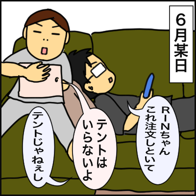 CD361DBB-E907-461B-A9A3-3F9658F5BF63
