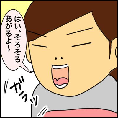 9BF9E1DB-3492-4DDB-AF73-4C2A6717B9B6