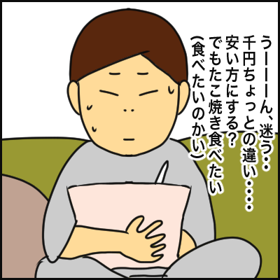 C23B209C-4D7D-4822-81F5-5B16C8F7D0AB