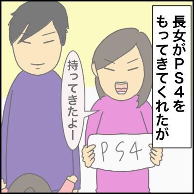 A4BF5543-245F-4B16-B174-52298CAA9E56
