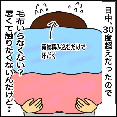 5AD2970C-4DF0-48D4-82FD-50EC05962777