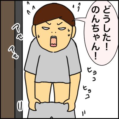 543D608A-D2DF-499A-A7A1-5A7EAD1BB4E1