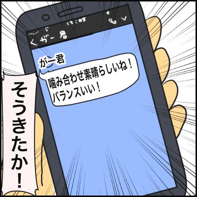 8A587224-597B-4560-A286-ACB527B16328