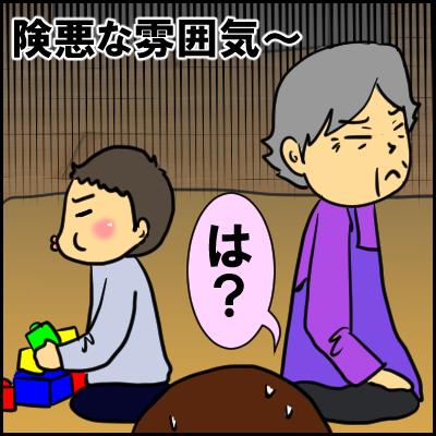 kenka3