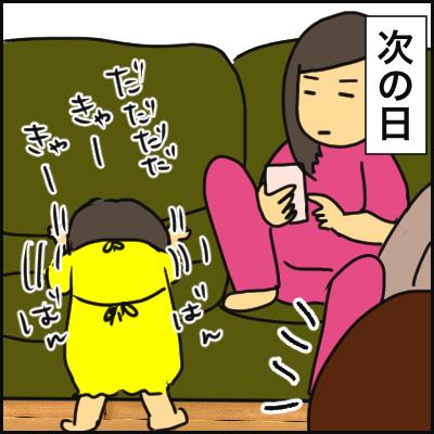 358BE0D2-3B05-4D6D-A204-2F76BC990623