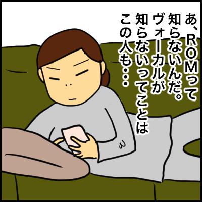 1BB73EA8-F109-411C-935B-FC54D397596F