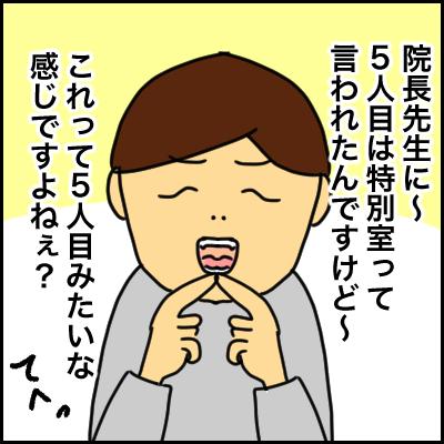 76C41740-5B3C-498F-9695-573B414A57C1