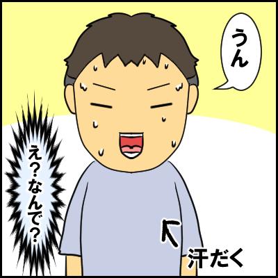 huyu8