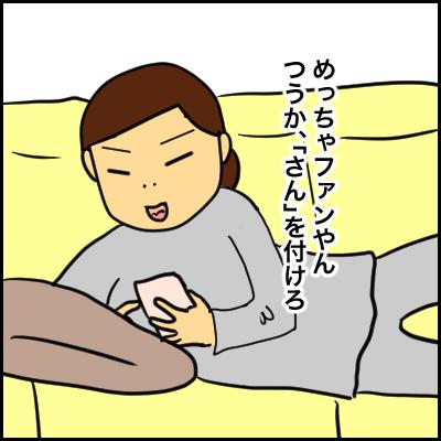 BD03AFA1-B233-463B-9147-F40D5A5869C8