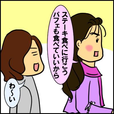 tosinosa4