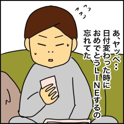 FD6D730C-469C-4270-A172-E66F5AC13043