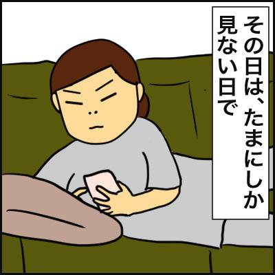 343D9314-D8B5-4018-8DE3-7D7878170967