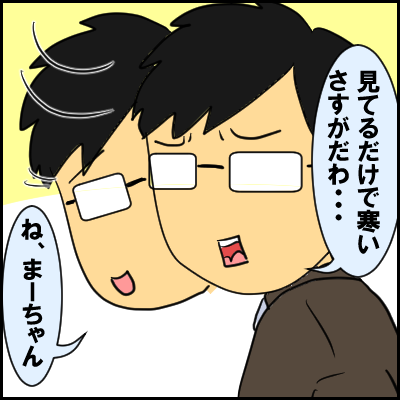 huyu7