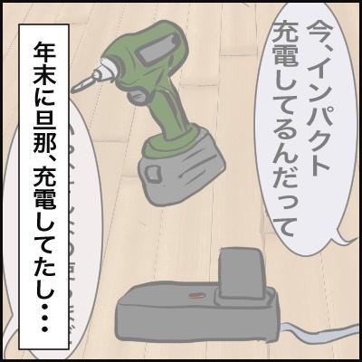 F5A4479B-8364-4BA2-987F-B4B03FDEA630