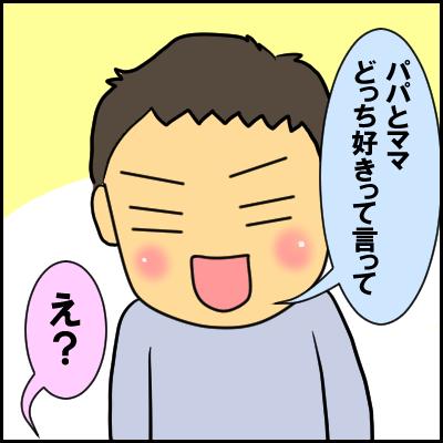 suki10