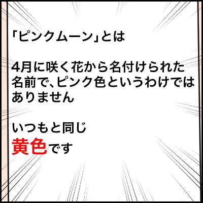 BB005A4C-13A8-4794-834B-4E3C7FF88A84