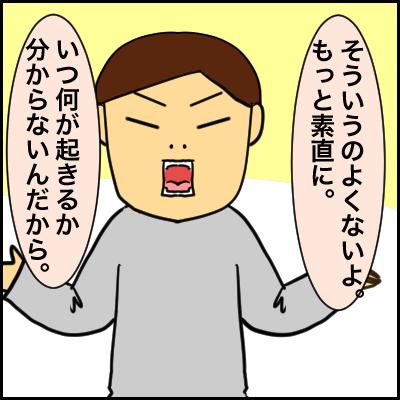 B0F1FF1D-A459-41F9-8FC7-4D471D788C16