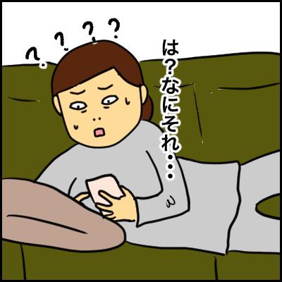 16875062-D2E0-4835-B211-94CCB04823C5