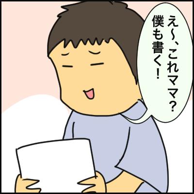 02F21AED-54ED-4A7D-9D9C-BDE0CB3D238C