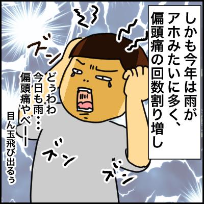 31B09CCF-D0F5-472A-A12C-284BDB2570C7
