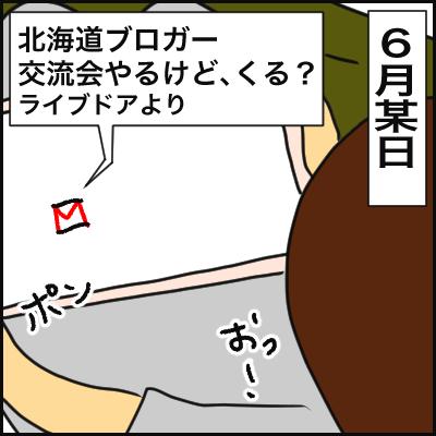 B2C1A370-A150-4265-95F5-612416889B82