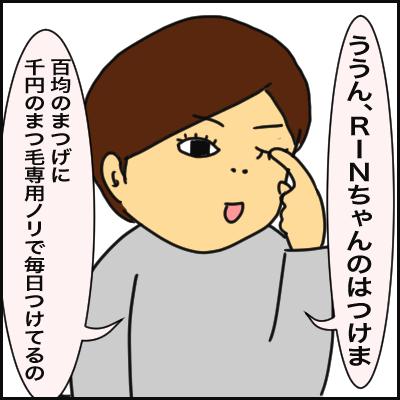 487DF37C-FFA2-490A-BAA0-F1D63798921A