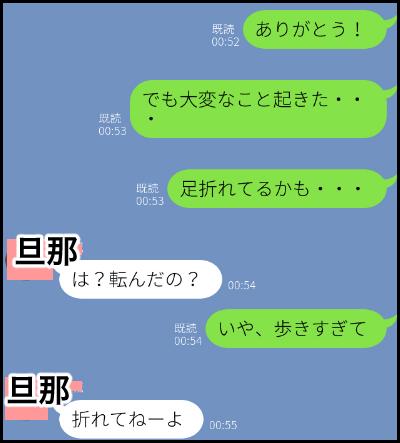 96D692D1-6A3A-4BA4-9EEC-65DF3FB35193