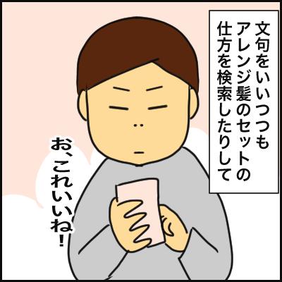 6488AAAD-AA26-409F-AEA7-868660F7F0F7