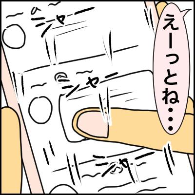 C35FE26C-D9BF-4091-9851-4B0CFC9041DD
