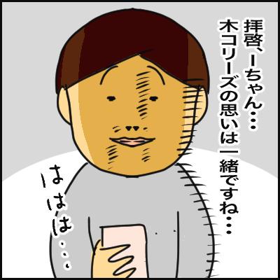 A52AC74C-9995-4AE3-A83F-D00C9D6A11DF