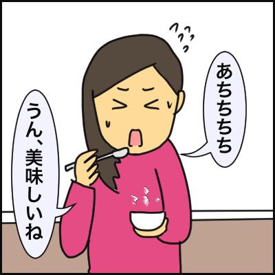 F6D2A16D-48B3-481D-9C31-27F94F48C466