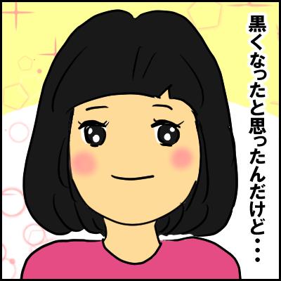yuka5