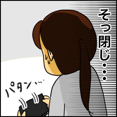 44D23250-D2C8-4F4A-BBEB-C5D2D145CE23