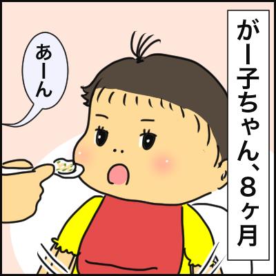 91382EC3-8961-4B5C-BECB-F48C31903F1B