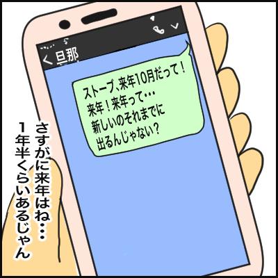 5A39309B-B1D9-49DB-9E72-0AA1F0886A6D